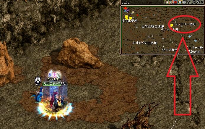 RedStone 17.10.26[00].jpg