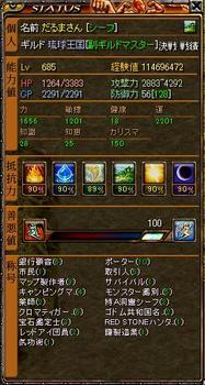 000無題.jpg
