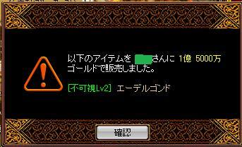 001無題.jpg
