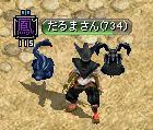 006無題.jpg