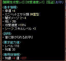 008無題.jpg