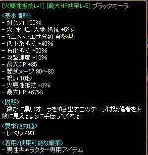00無題.jpg