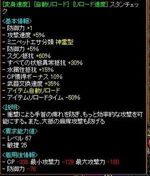 えさ2無題.jpg