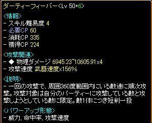 すて3無題.jpg