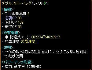 すて5無題.jpg