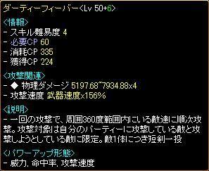 すて6無題.jpg