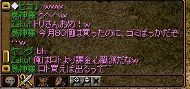 ろと無題.jpg