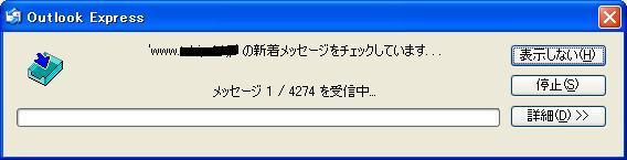 新規ビットマップ イメージ.jpg