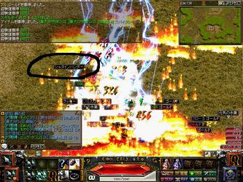 PT1RedStone 09.05.11[66].jpg
