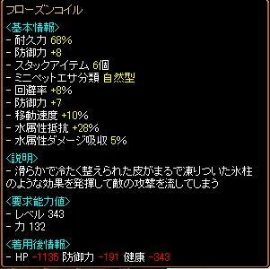 soubi1無題.jpg