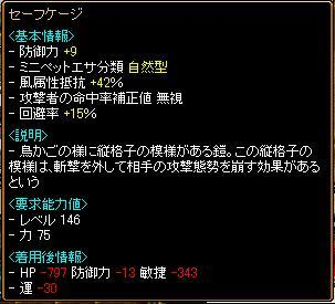 soubi2無題.jpg