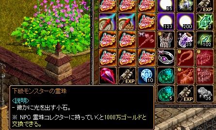RedStone 17.12.26[00].jpg