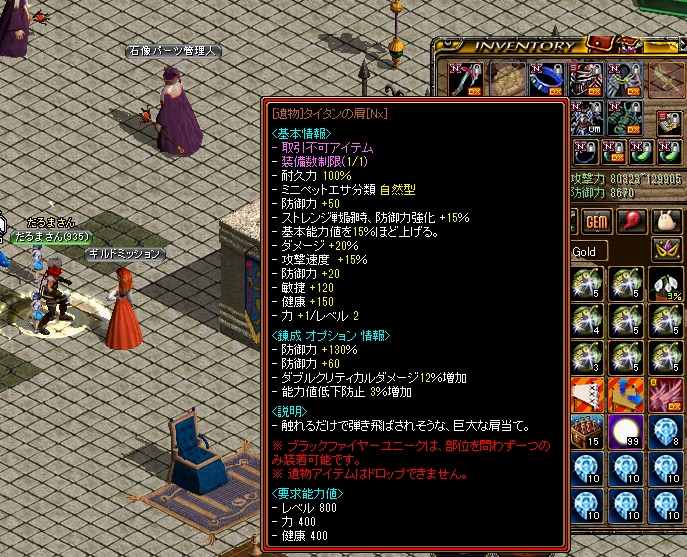 RedStone 18.01.05[00].jpg