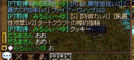 002無題.jpg