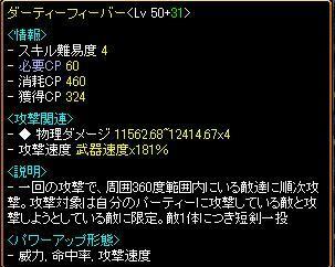 003-0無題.jpg