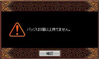 003無題.jpg
