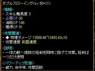 004無題.jpg