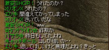 こめんと無題.png