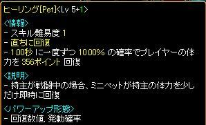 pet無題.jpg