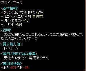 soubi3無題.jpg